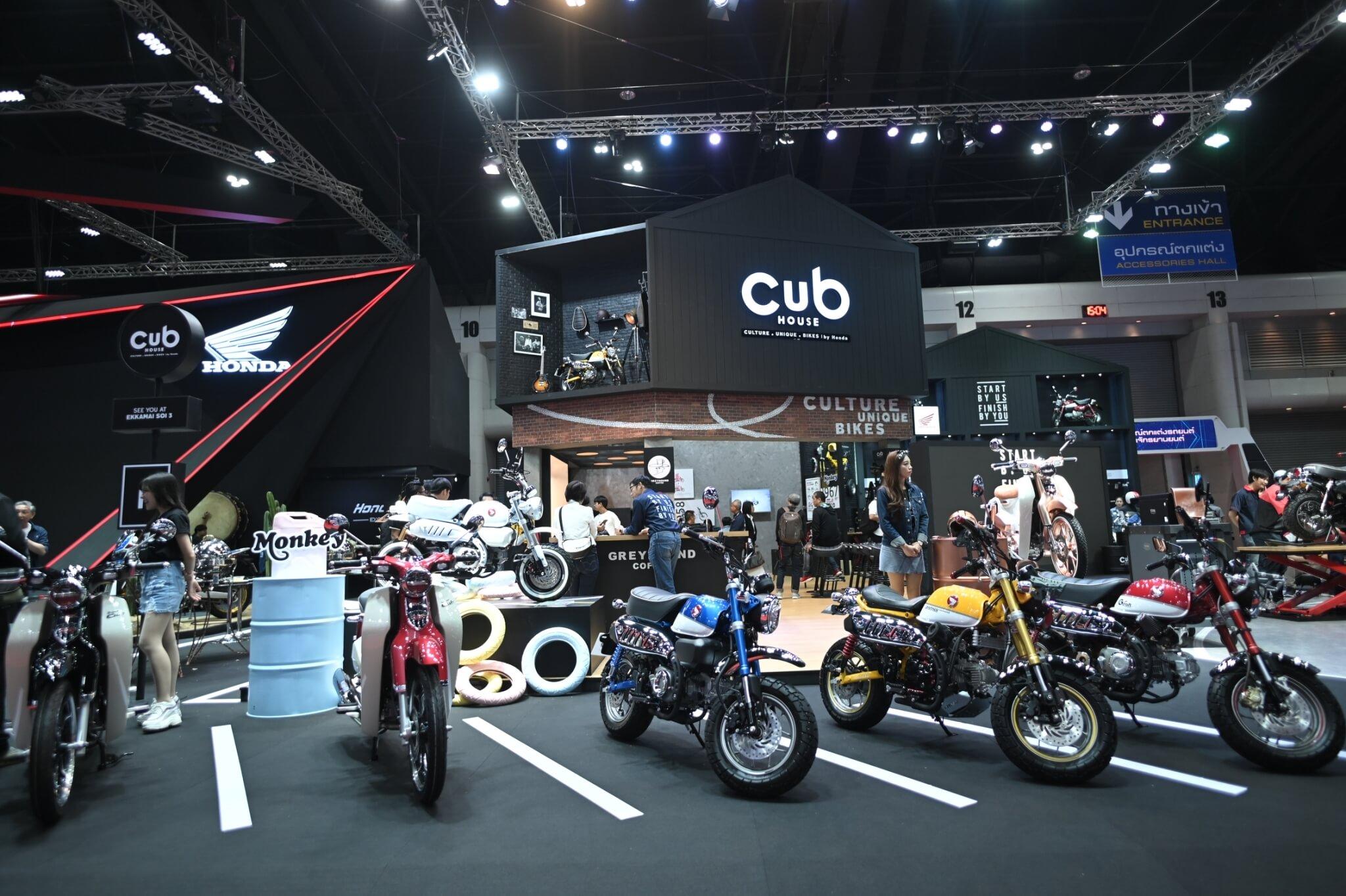 CUB House บูทของคนมีสไตล์! ที่งาน Motor Show 2019