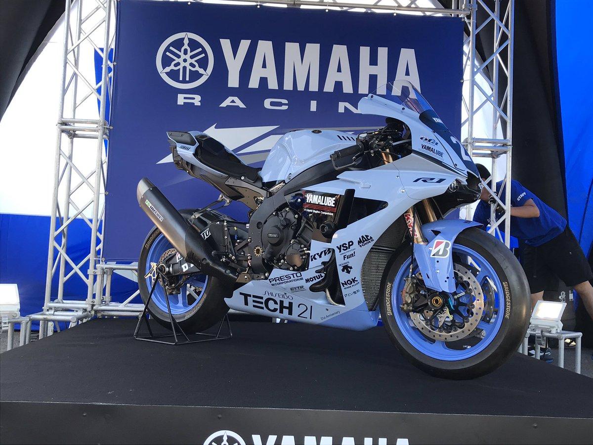พร อมลงสนาม Yamaha Yzf R1 Gytr Tech21 Edition ท จะใช แข งในรายการ