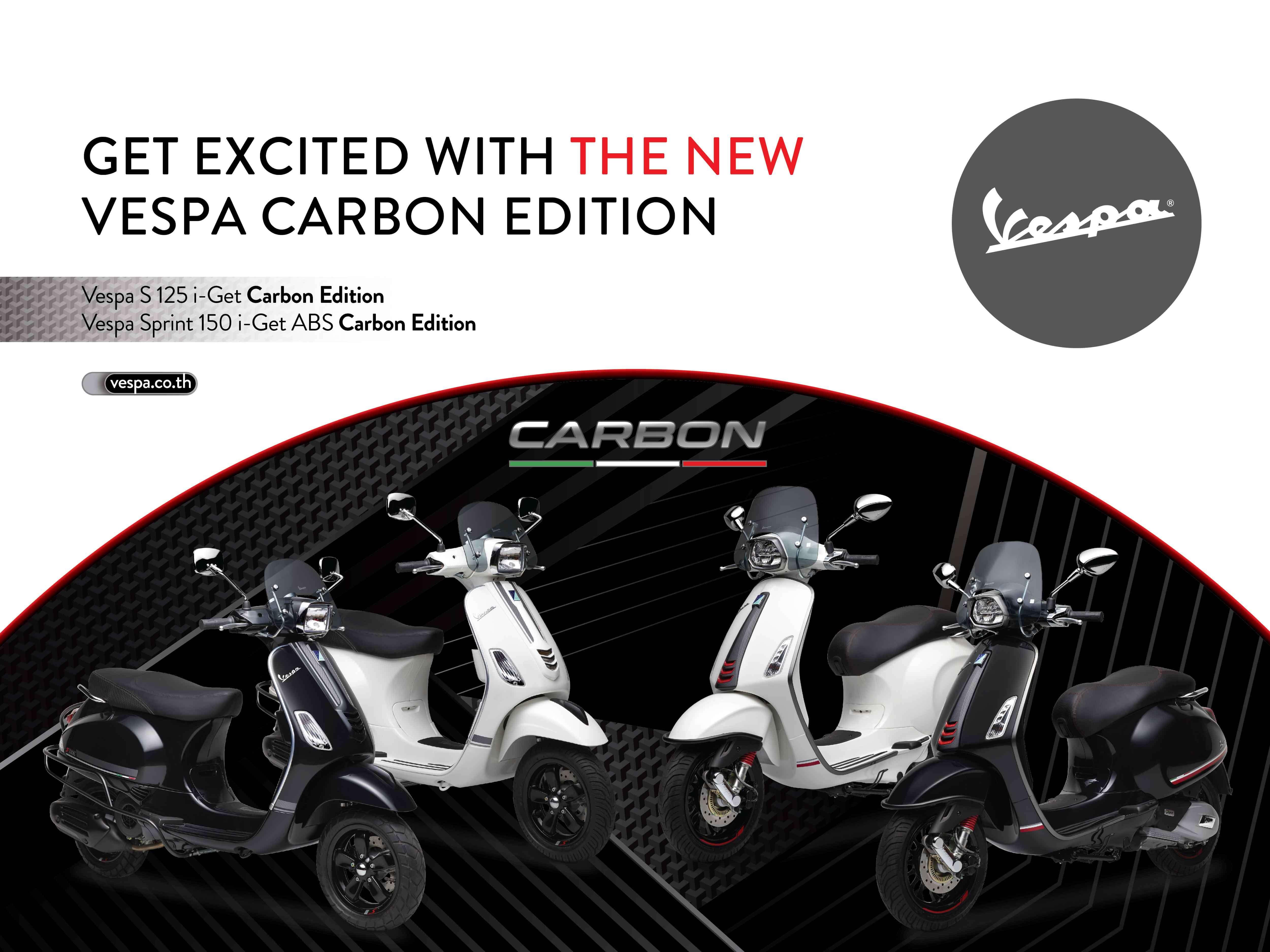 สุดปราดเปรียว Vespa Sprint 150 i-Get ABS Carbon Edition   Vespa S 125 i-Get Carbon Edition