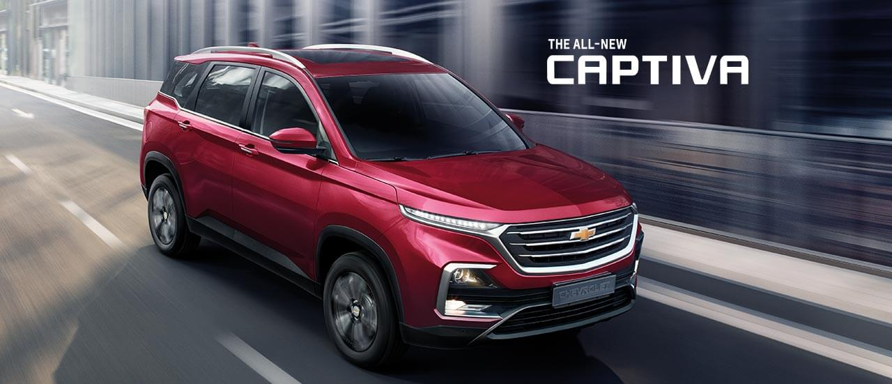 Photo of เปิดตัวเชฟโรเลต แคปติวา 2019 (All New Chevrolet Captiva 2019) เริ่มต้นที่ 999,000 บาท
