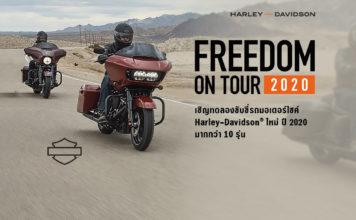 Freedom On Tour Thailand 2020