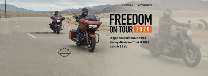 Freedom On Tour Thailand 2020