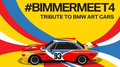 Photo of BIMMERMEET4 : Tribute To BMW Art Cars ที่สุดแห่งงานของคนรักรถ ดนตรี และ ศิลปะ ครั้งที่ 4