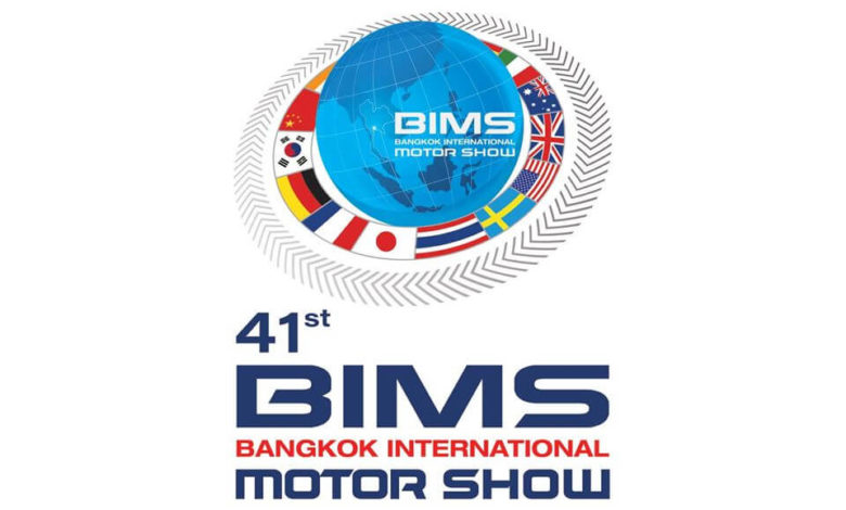 The 41st Bangkok International Motor Show