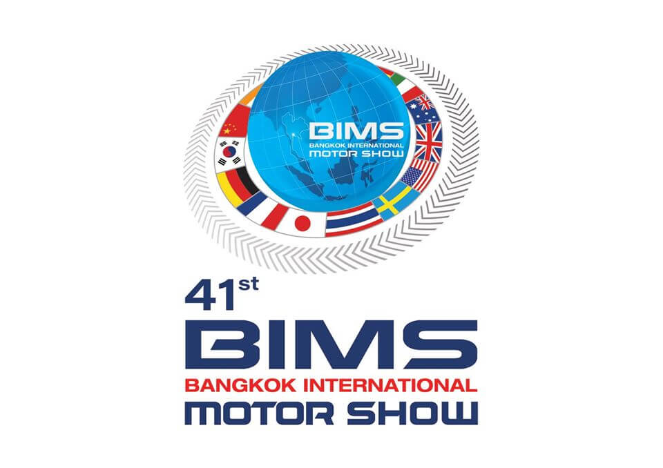 The 41st Bangkok International Motor Show