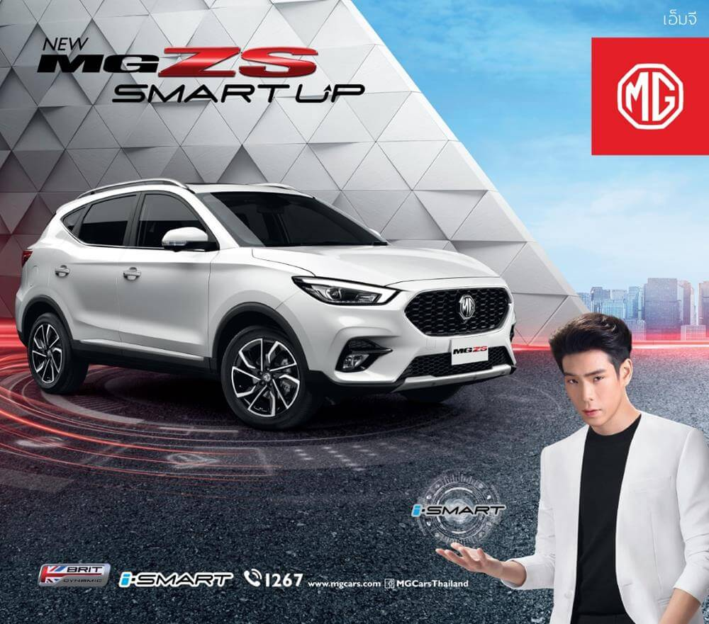 MG - NEW MG ZS with Presenter