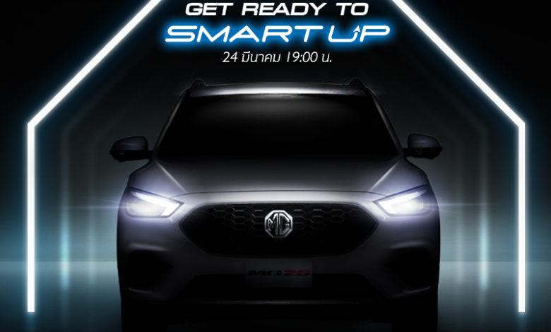 เปิดตัว MG ZS 2020