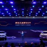 Shanghai International Automobile Industry Exhibition ครั้งที่ 19